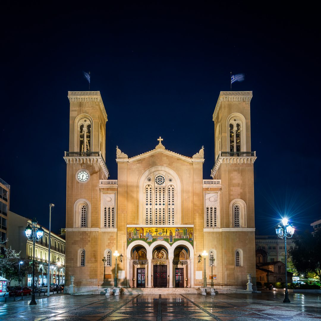 A beautiful image of the Metropolitan Cathedral of Athens.