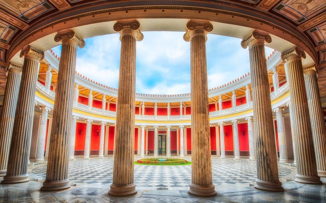 Zappeion Hall – the atrium | Athens, Greece