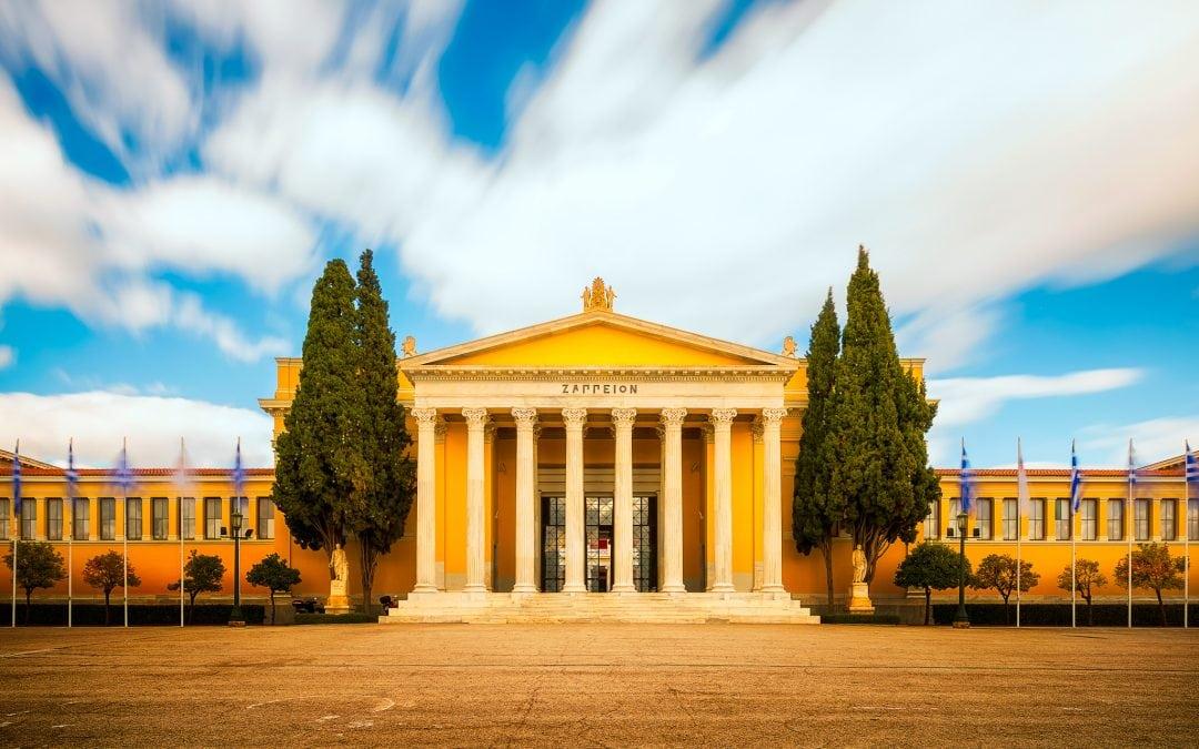 Exterior Of The Zappeion Exhibiton Hall | Athens, Greece