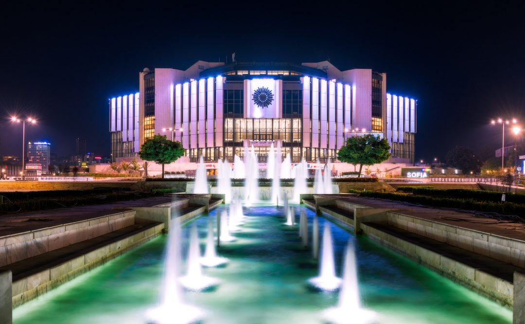 The National Palace of Culture (Congress Centre) in Sofia, Bulgaria.